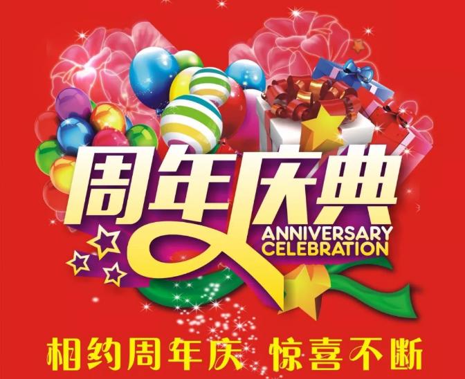 http://www.feishangwudao.com/upload/201911/1573548532922223.png