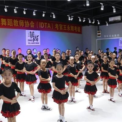 菲尚舞蹈周年庆,少儿学舞福利多