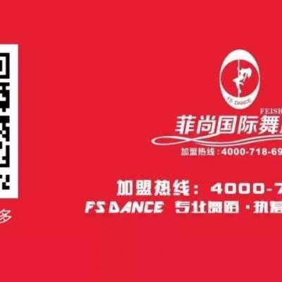 菲尚商学院第三期《金牌店长升级密训营》火爆开幕!引领艺术教育新风潮!