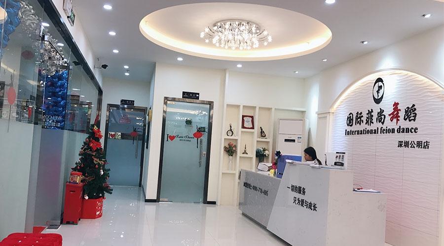 深圳公明大润发校区